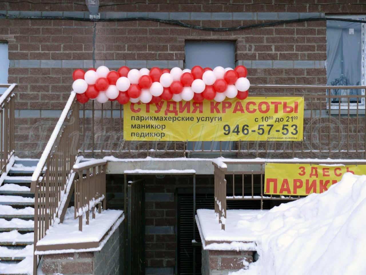 d0411050e432 Не ломайте голову над тем, где купить воздушные гелевые шары в Петербурге и  где заказать печать на них для оформления, например, открытия нового  магазина ...